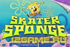 Игра Профессиональный скейтбордист