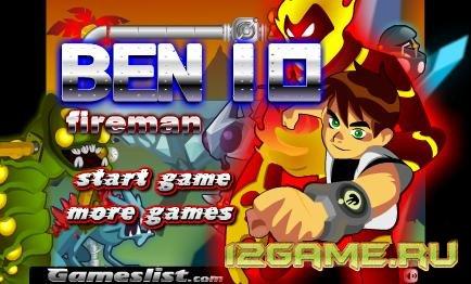 Игра Бен 10 Пламенный