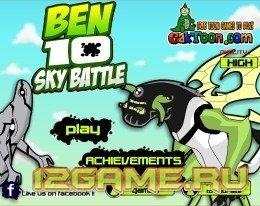 Игра Бен 10 Детская