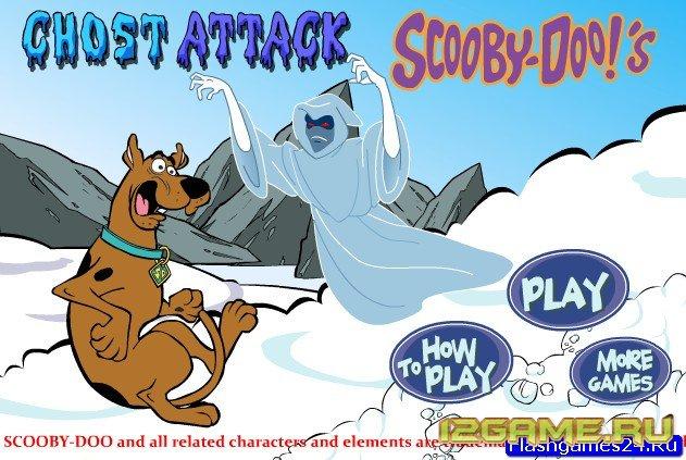 Игра Скуби Ду атака призраков