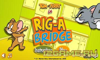 Игра Том и Джерри в Риг-мост