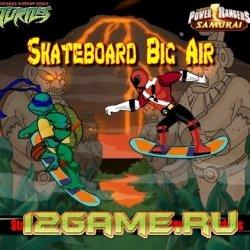 Игра Черепашки Ниндзя могучие рейнджеры скейтборд Биг Эйр