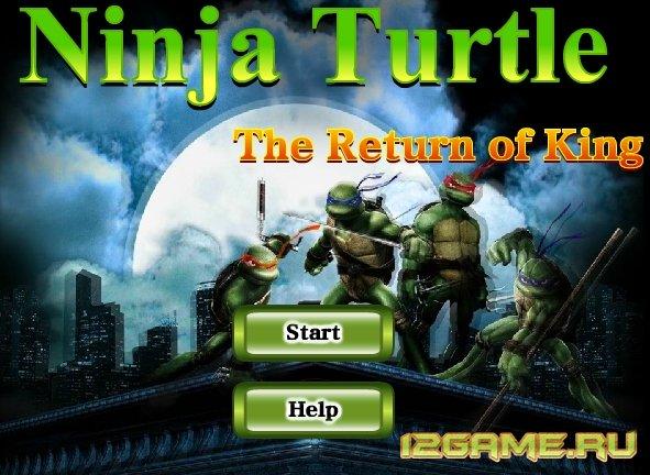 Игра Черепашки Ниндзя - Возвращение короля