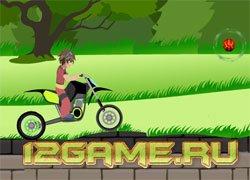Игра Бакуган на мотоцикле