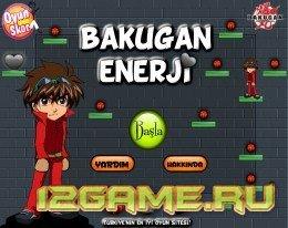 Игра энергия Бакугана