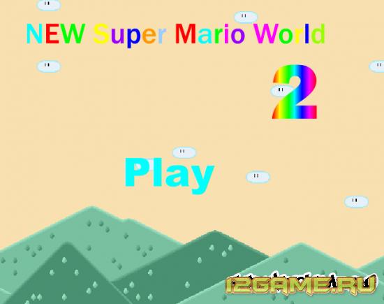 Игра Новый Мир супер Марио 2