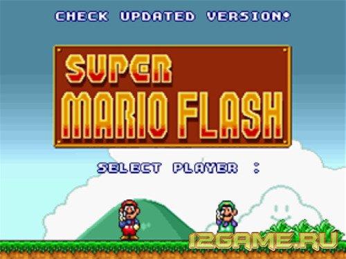 Игра супер Марио флеш