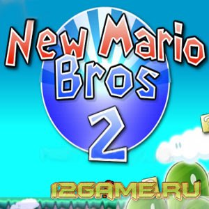Игра новые братья Марио 2
