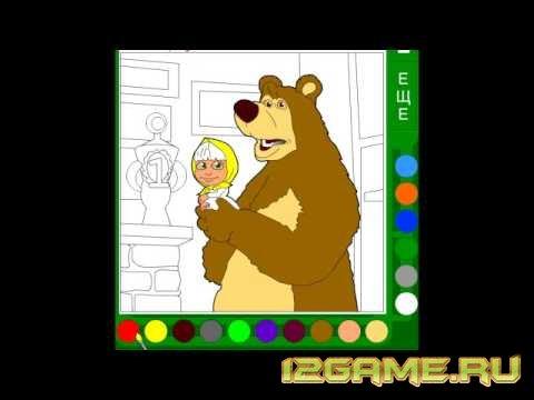 Игра раскраска Маша и Медведь