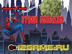 Игра Человек Паук разрушитель камней
