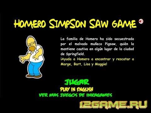 Игра Симпсоны Гомер пила
