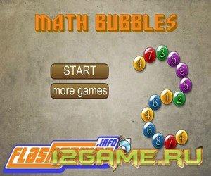 Игра математические пузыри