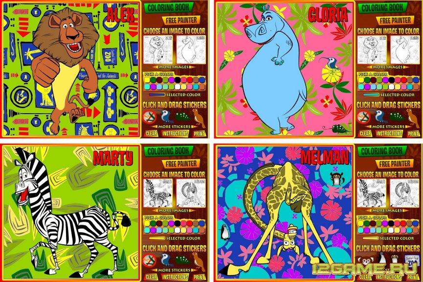 Игра раскраска Мадагаскар