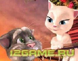 Игра говорящий кот Том 4