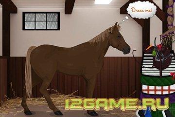 Игра ферма Говорящая лошадь