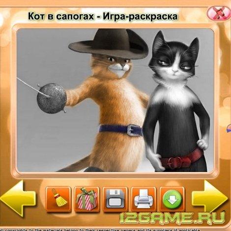 Игра Кот в сапогах