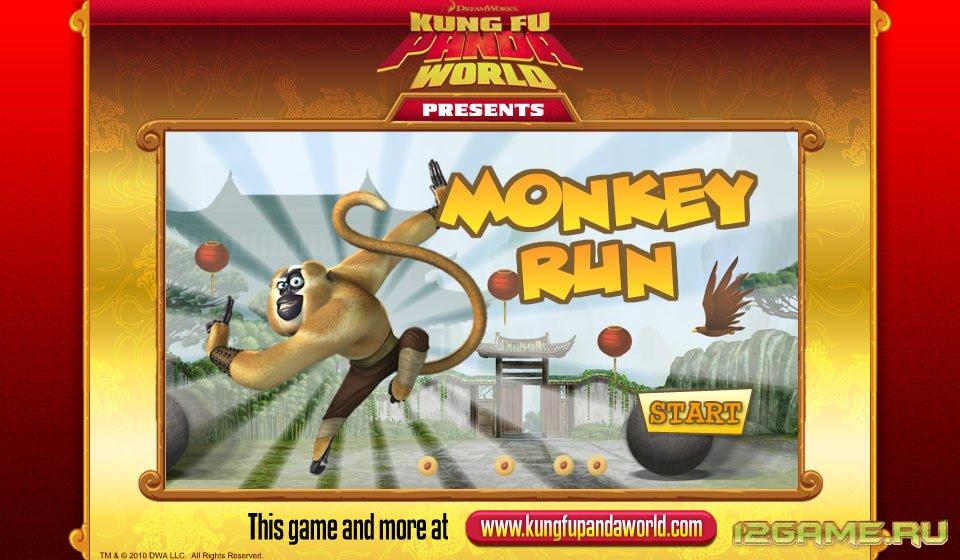 Игра Кунг фу Панда - обезьянка Беги